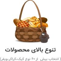 foroshgah onlinea